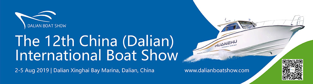 Dallian Boat Show 2019